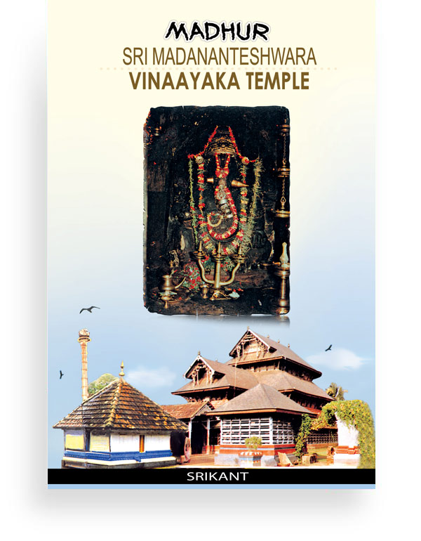 Sri Madananteshwara Vinayaka temple
