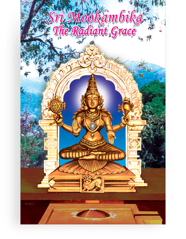 Sri Mookambika-The Radiant Grace