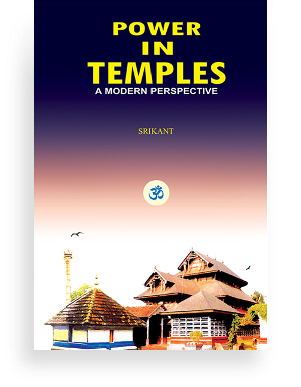 Power in Temples- A Modern Perspective