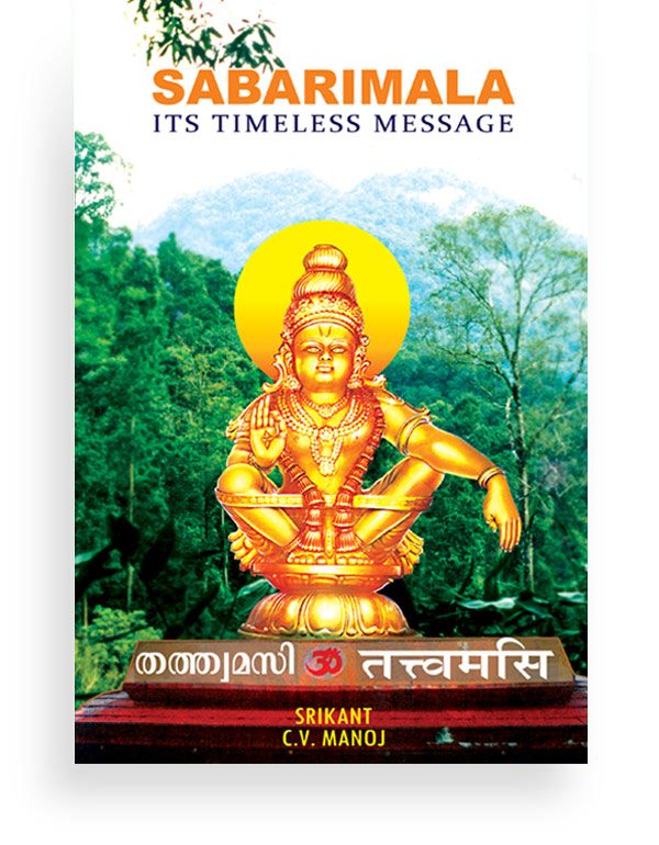 Sabarimala-Its Timeless Message