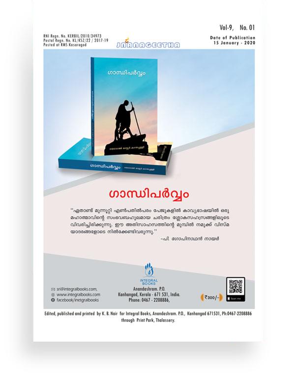 Jan2020-Edition
