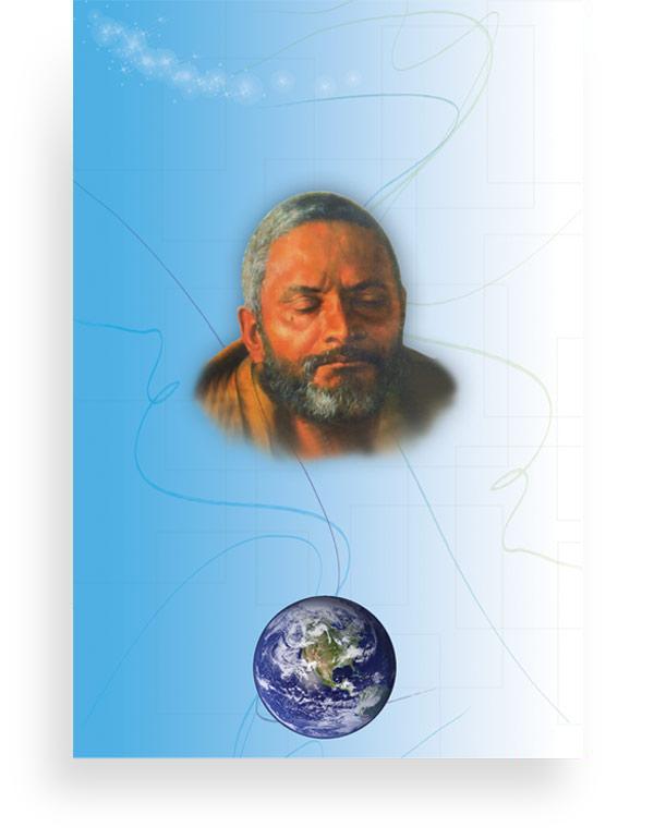 Sri Nithyananda Bhagavan
