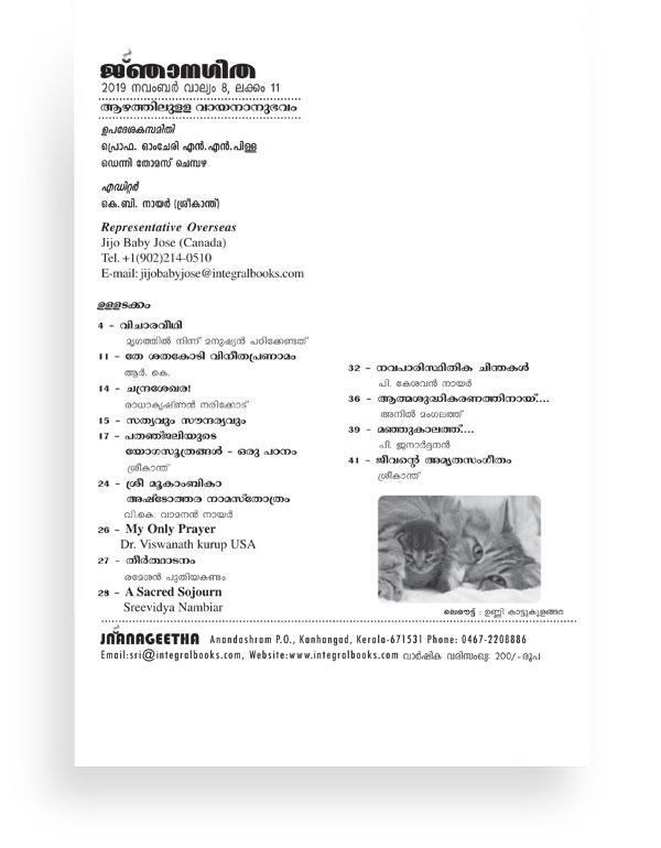 Nov2019-Edition